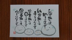 UmiUmi.JPG